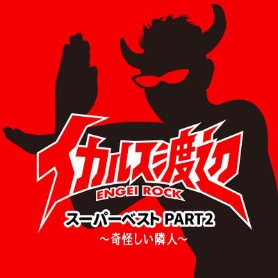 200518_okashiiirinjin_2.jpg